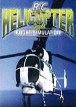 遥控直升机(RC Helicopter)