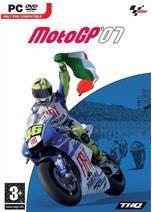 世界摩托大奖赛2007中文版