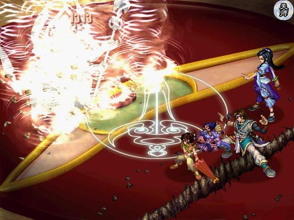 仙剑奇侠传2截图3