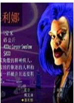 暴力摩托2002中文版