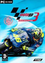 极品摩托:终极赛车技3中文版