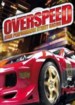 超速高性能街头赛车中文版