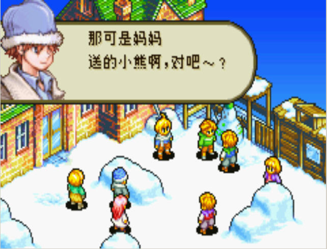 最终幻想战略版_最终幻想战略