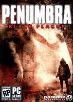 半影2+3:黑色瘟疫与安魂曲(Penumbra Requiem / Penumbra Black Plague)中文硬盘版