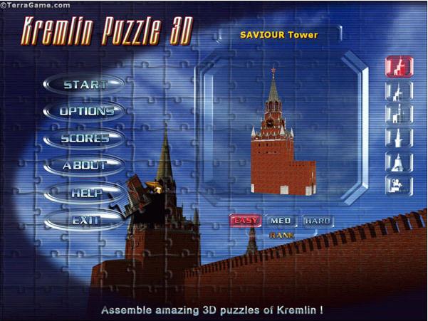 城堡 积木/3D积木城堡游戏截图...