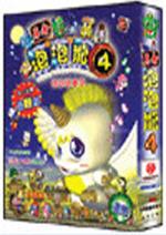 勇者泡泡龙4 中文版