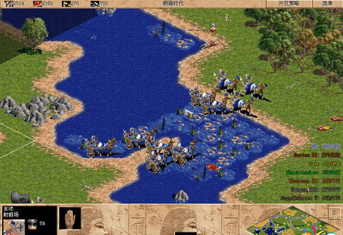 帝国时代:罗马复兴截图2