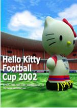 凯蒂猫世界杯足球2002中文版