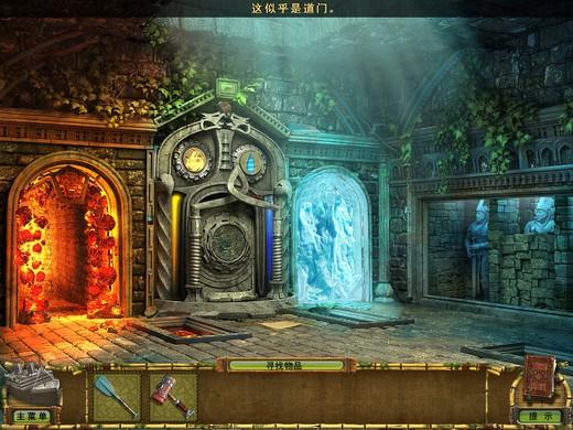 神秘岛宝藏3亡灵船之谜下载