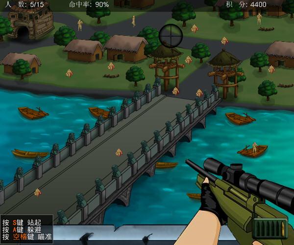 狙击小日本小游戏下载