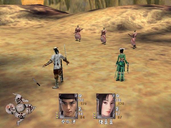 笑傲江湖2五岳剑派中文版下载1表情包搞笑动态真人图片