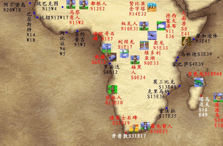 中文攻略秘籍游戏攻略→大航海攻略2注释全集含首页时代大复活剑灵祭坛航海视频地图图片