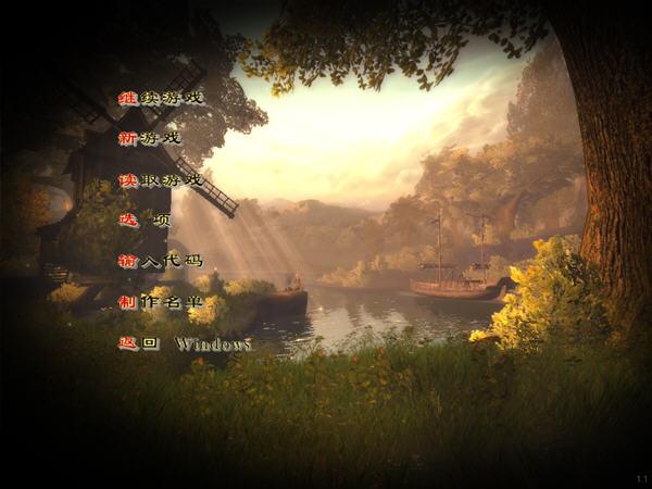 龙歌 时间长河 图片预览