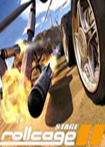 滚轴赛车2中文版