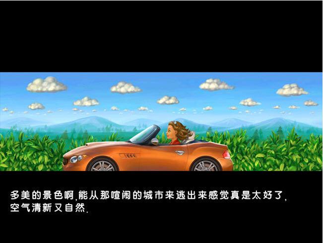 欢乐农场2下载_绿色汉化版的欢乐农场2