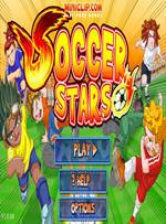 功夫足球明星赛(gongfufootball)