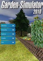 花园模拟2010(Garden Simulator 2010)硬盘版