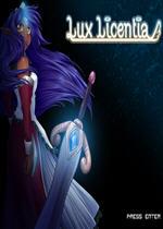 露克思冒险公主历险记(LuxLicentia)硬盘版