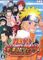 火影忍者木叶之魂(Naruto : Konoha Spirits)PC硬盘版