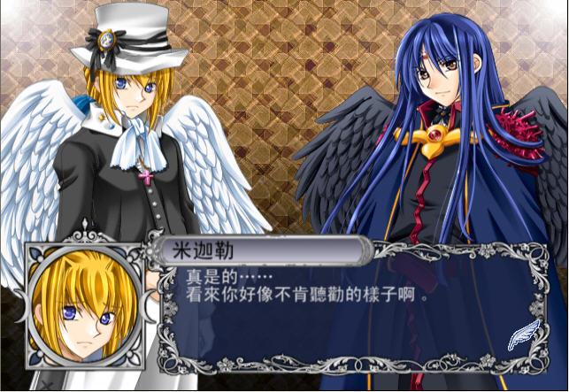 天使计划修改器
