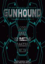高达空战(GunHound)绿色硬盘版