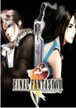 最终幻想8(FINAL FANTASY VIII)中文硬盘版