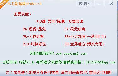 CF卡枪工具中文版