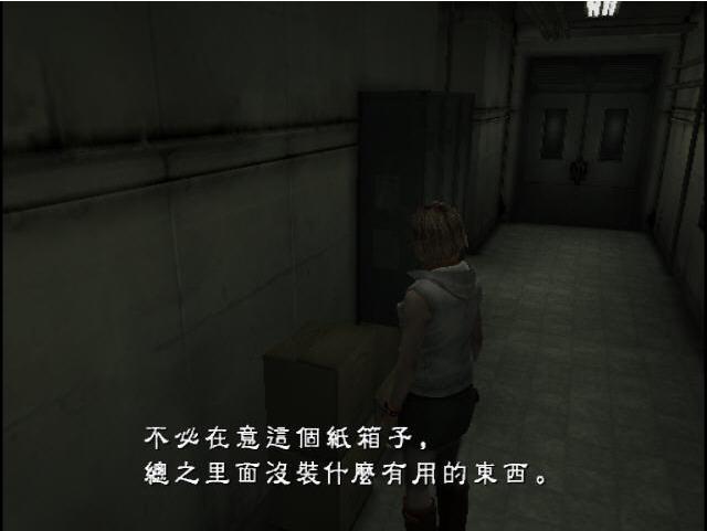 寂静岭3中文版修改器_寂静岭3中文版游戏下载_飞翔游戏