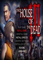 死亡鬼屋3(deadhouse3)硬盘版