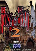 死亡鬼屋2(deadhouse2)硬盘版
