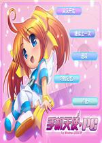 手机少女(ktg)中文硬盘版