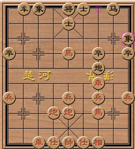 中国象棋大战下载_中国象棋大战单机下载图片