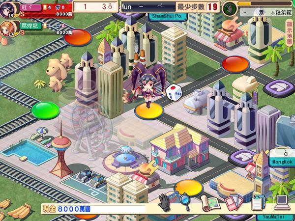 大富翁9世界之旅3截图0