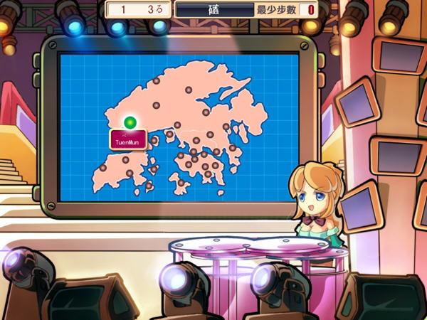 大富翁9世界之旅3截图1