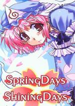 Spring Days Shining Days 东方小镇漫画0142