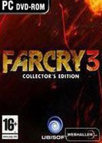 孤岛惊魂2(FarCry2)破解补丁