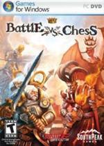 战斗国际象棋免DVD补丁