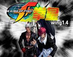 拳皇Wing1.4