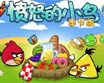 愤怒的小鸟四季版中文版