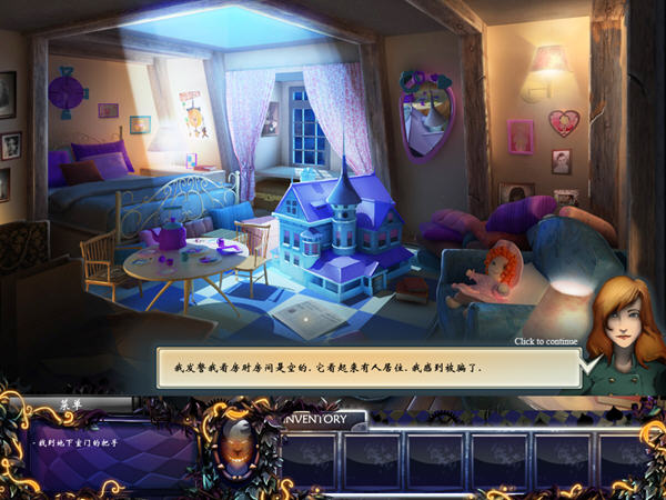 爱丽丝梦游仙境截图2