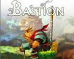 堡垒Bastion四项属性修改器