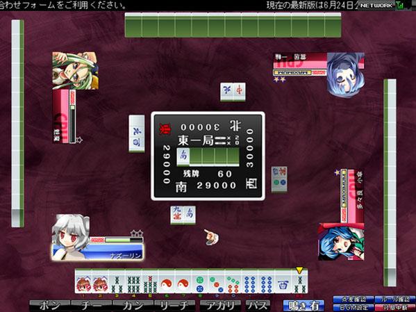 东方幻想麻雀东方系列日本麻将_单机游戏下载