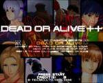 死或生1中文版