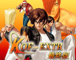 KOF-EXTRAum最终版