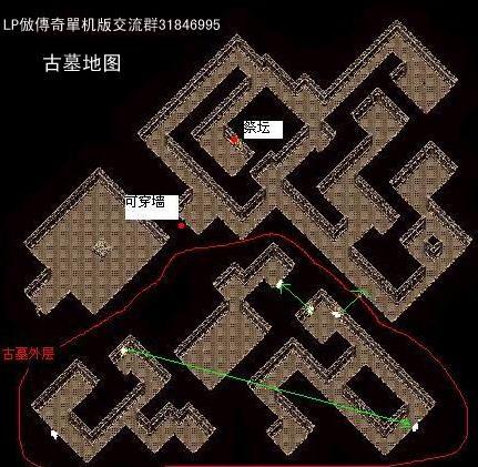 单机游戏地图_lp仿传奇单机版游戏地图全集