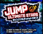 jump究级明星大乱斗(NDS模拟器)