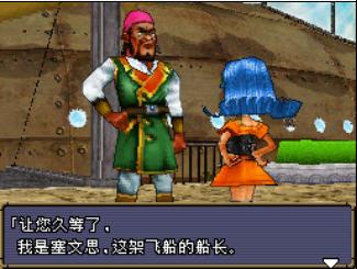 DQMJ2专家版下载_DQMJ2专家版上阳游戏下攻略宫中文图片