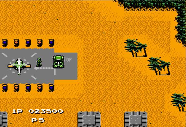 赤色要塞无敌版 小游戏