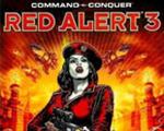 红色警戒3:起义时刻v1.0修改器33项属性修改