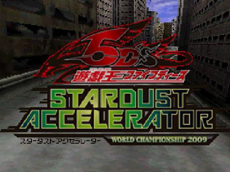 世界 游戏王/游戏王5Ds 星尘加速者世界冠军杯2009